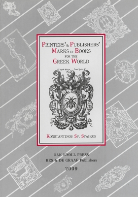 Κ.Sp.Staikos <br> Printers' & Publishers' Marks in Books for the Greek World (1494-1821)