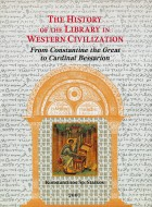 The History of the Library in Western Civilization III, Κ.Sp.Staikos