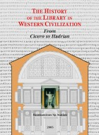 The History of the Library in Western Civilization II, Κ.Sp.Staikos
