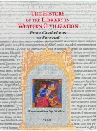 The History of the Library in Western Civilization IV, Κ.Sp.Staikos