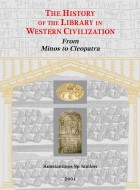 The History of the Library in Western Civilization I, Κ.Sp.Staikos