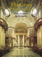 The Great Libraries, K.Sp.Staikos
