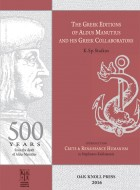 K. Sp. Staikos <br> The Greek Editions of Aldus Manutius and his Greek Collaborators