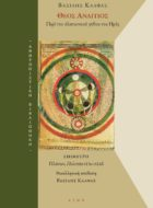 Ανθρωπιστική Βιβλιοθήκη. Θεός αναίτιος περί του Πλατωνικού Μύθου του Ηρός. Νεοελληνική απόδοση: Βασίλης Κάλφας